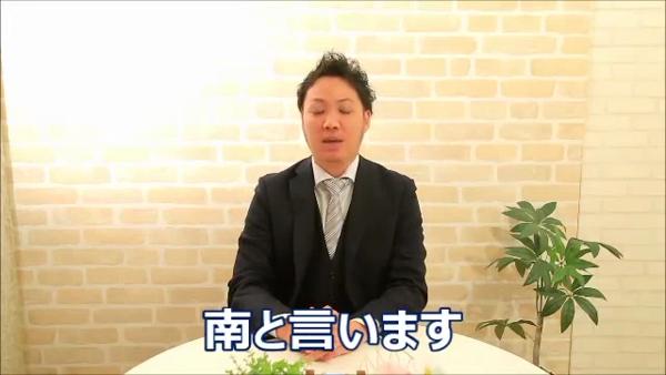 富山性感回春アロマSpaのお仕事解説動画