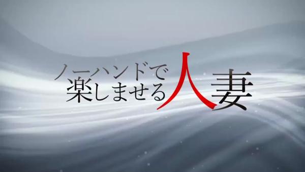 スターグループ神奈川の求人動画
