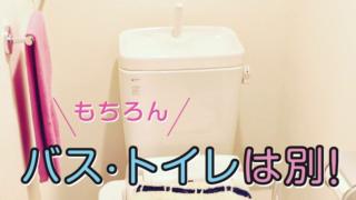 西川口若妻セレブリティの求人動画