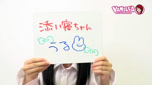 添い寝ちゃん(埼玉ハレ系)のバニキシャ(女の子)動画