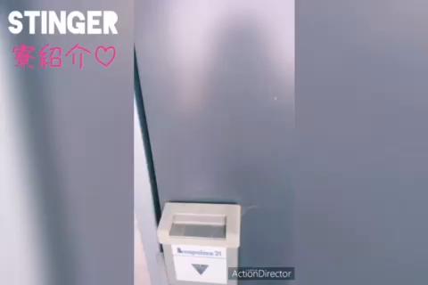 高松 STINGER 香川県全域出張の求人動画