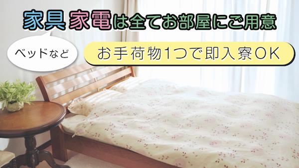埼玉ミセスアロマ(ユメオトグループ)のお仕事解説動画