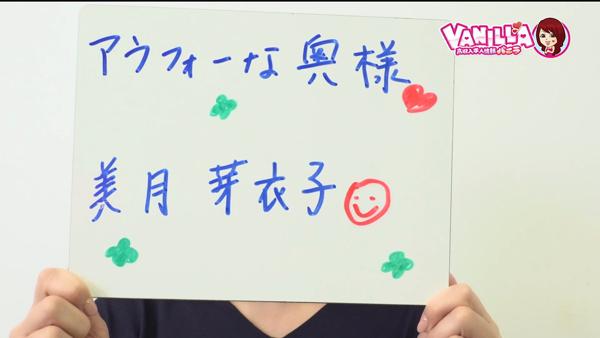 アラフォーna奥様 (埼玉ハレ系)のバニキシャ(女の子)動画