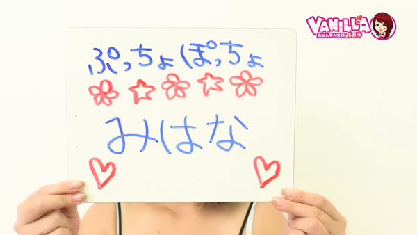 ぷっちょぽっちょ(埼玉ハレ系)のバニキシャ(女の子)動画
