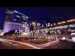TWO×TOPのお仕事解説動画