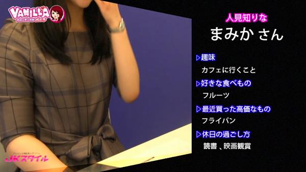 JKスタイルのバニキシャ(女の子)動画