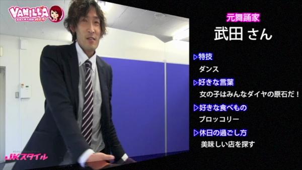 JKスタイルのバニキシャ(スタッフ)動画