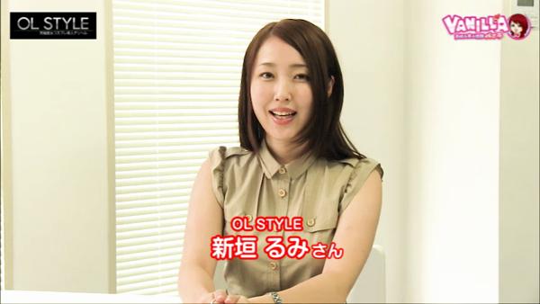スタイルグループのバニキシャ(女の子)動画