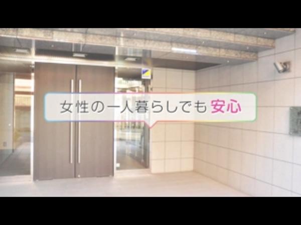 埼玉夢見る乙女グループの求人動画