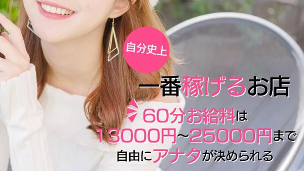 すごいエステ 静岡店のお仕事解説動画