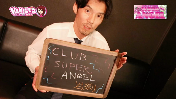 CLUB SUPER ANGELのバニキシャ(スタッフ)動画