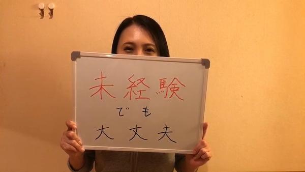 素敵な奥様のお仕事解説動画