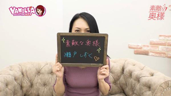 素敵な奥様(札幌ハレ系)のバニキシャ(女の子)動画