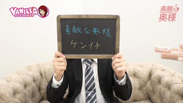 素敵な奥様(札幌ハレ系)のバニキシャ(スタッフ)動画