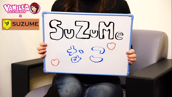 SUZUMEのバニキシャ(女の子)動画
