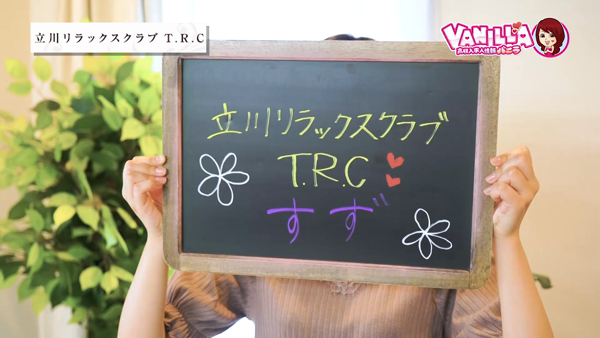 立川リラックスクラブ T.R.Cのバニキシャ(女の子)動画