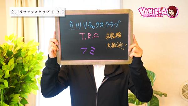 立川リラックスクラブ T.R.Cのバニキシャ(スタッフ)動画