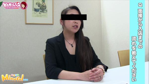 ミネラル立川店のバニキシャ(スタッフ)動画