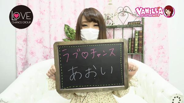 ラブチャンス高松のバニキシャ(女の子)動画