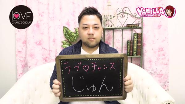 ラブチャンス高松のバニキシャ(スタッフ)動画