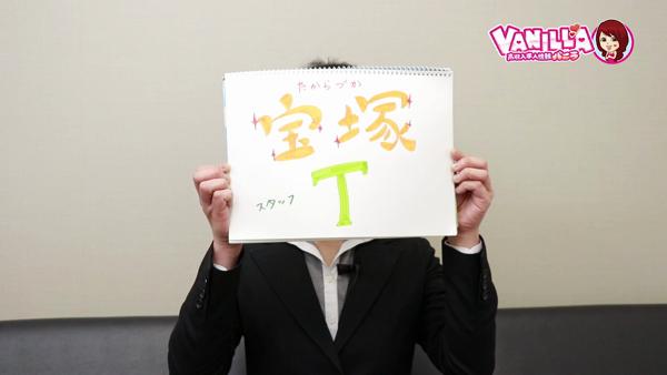 宝塚のバニキシャ(スタッフ)動画