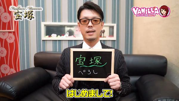 宝塚のスタッフによるお仕事紹介動画