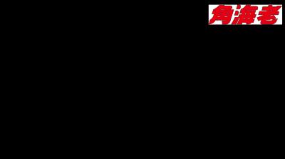 高津角海老の求人動画