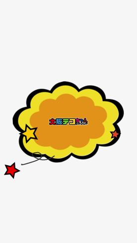 大阪はまちゃん 谷九店の求人動画