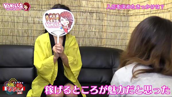 大阪はまちゃん 谷九店のバニキシャ(女の子)動画