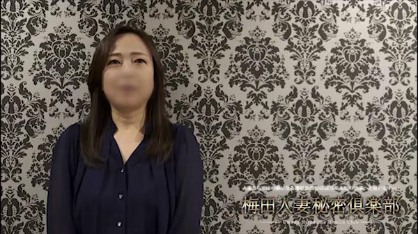 梅田秘密倶楽部®の求人動画