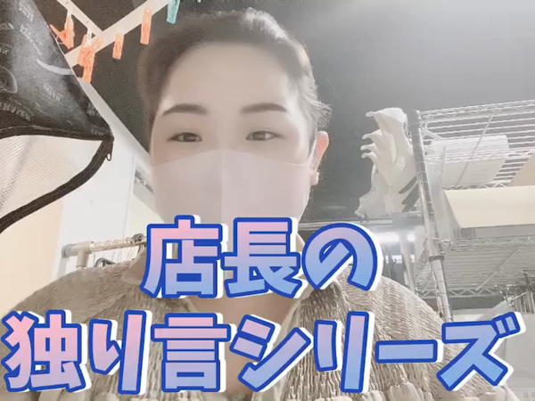 たっぷりハニーオイルSPA 大阪店の求人動画