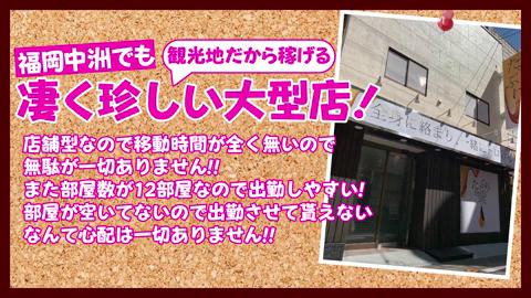 たっぷりハニーオイルSPA福岡店のお仕事解説動画