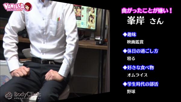 高田馬場ボディクリニック T.B.Cのバニキシャ(スタッフ)動画
