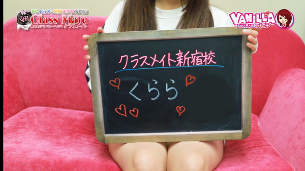 クラスメイト 渋谷校のバニキシャ(女の子)動画