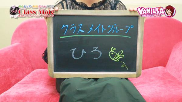 クラスメイトグループのバニキシャ(女の子)動画