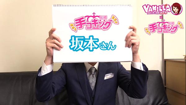 船橋手コキングのバニキシャ(スタッフ)動画
