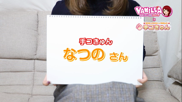 手コきゅんのバニキシャ(女の子)動画