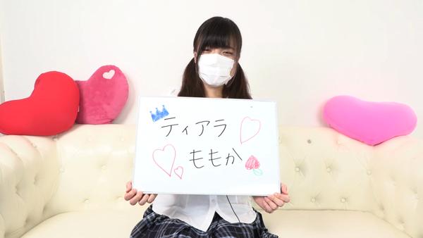 ティアラのバニキシャ(女の子)動画