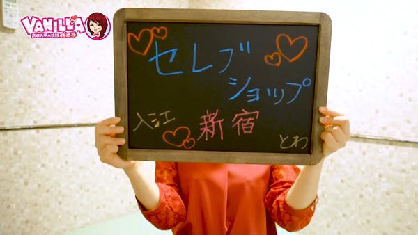 セレブショップ新宿 (東京ハレ系)のバニキシャ(女の子)動画