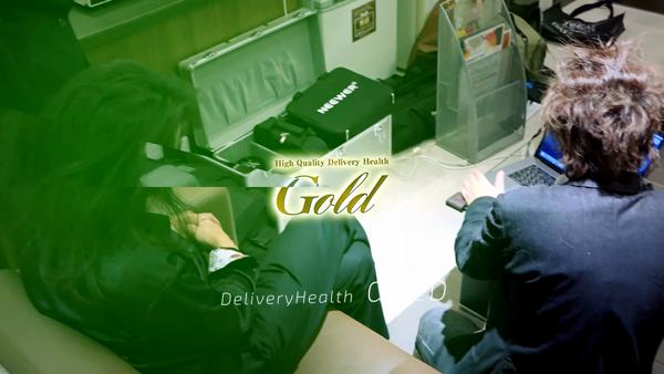 デリバリーヘルス GOLDの求人動画