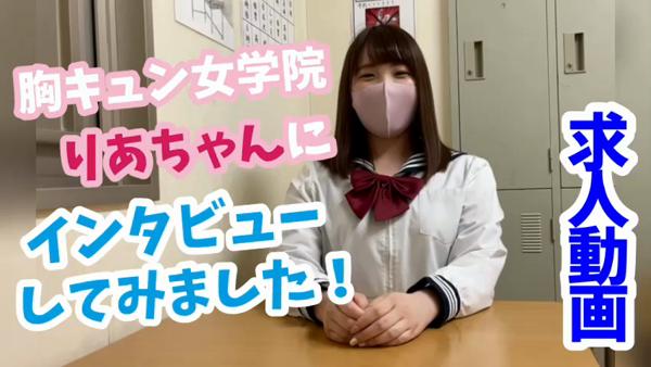 ときめき胸キュン女学院のお仕事解説動画