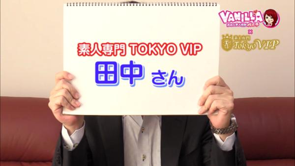 素人専門 TOKYO VIPのバニキシャ(スタッフ)動画