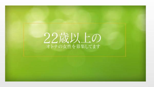 所沢お姉さんCLUBのお仕事解説動画