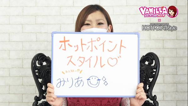 福岡ホットポイントスタイルのバニキシャ(女の子)動画
