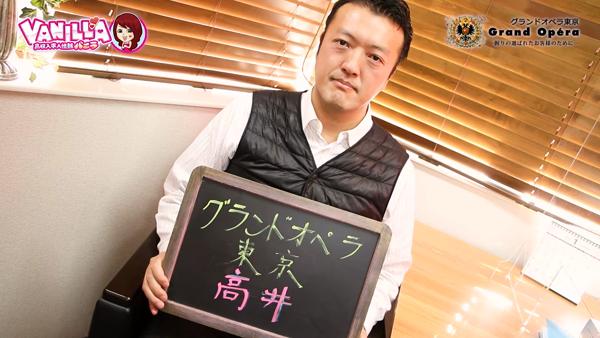 グランドオペラ東京のスタッフによるお仕事紹介動画
