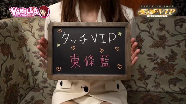 タッチVIPのバニキシャ(女の子)動画