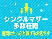 東横人妻城のお仕事解説動画