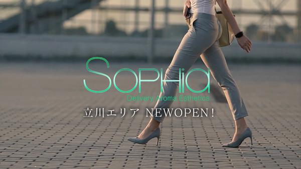 立川SOPHIAのお仕事解説動画