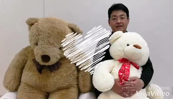 イエスグループ熊本 TSUBAKIの求人動画