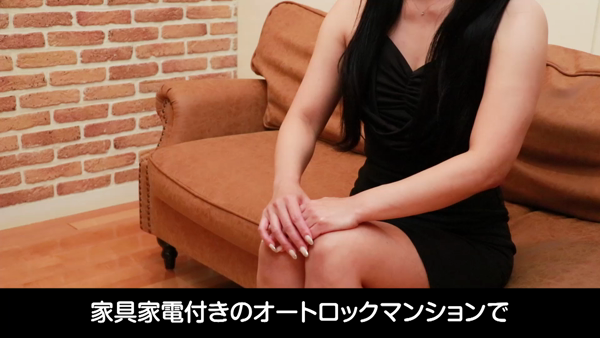 TSUBAKI-ツバキ- 土浦 YESグループの求人動画